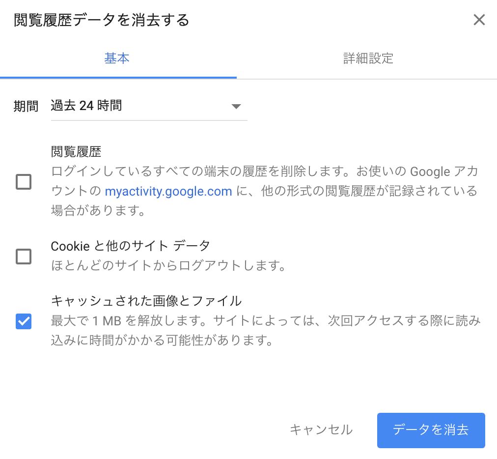 【WordPress】管理バーが表示されない!