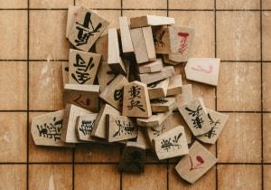おもしろい将棋ウォーズおもしろい!