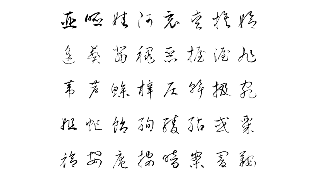 【無料で使える】ちょっと変わってる日本語フォント10選!